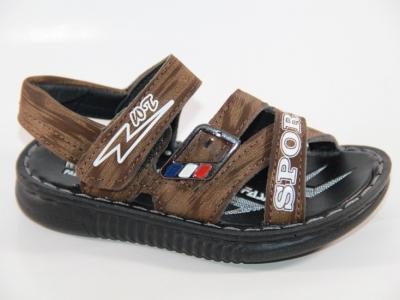 Детская обувь оптом в Челябинске