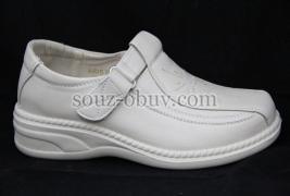 Приглашаем Вас в наш интернет-магазин, чтобы выбрать и купить обувь оптом от производителя в Челябинске.