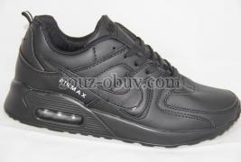 Заходите в наш интернет-магазин, чтобы купить обувь оптом в Улан-Удэ.