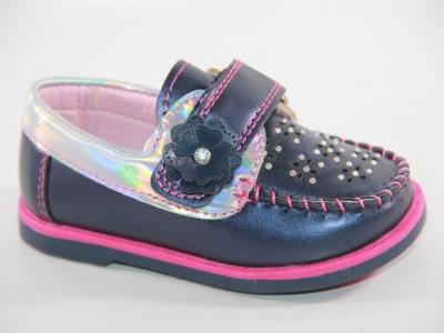 Детская обувь оптом в Астане