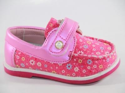 Детская обувь оптом в Оренбурге