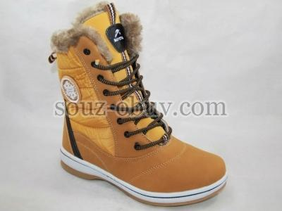 Продажа зимней обуви оптом Абакан