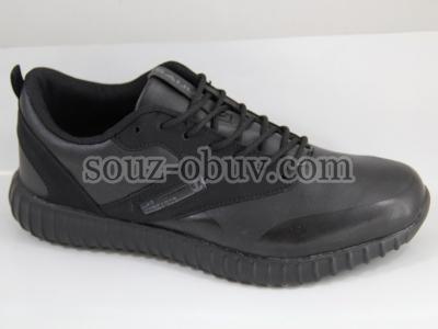 Обувь оптом от производителя в Одинцово