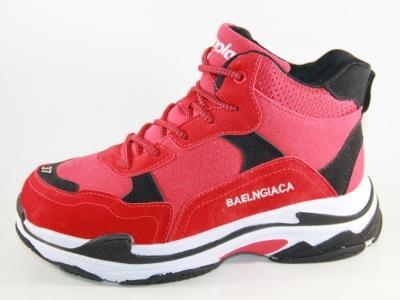 Оптовая продажа спортивной обуви Кызыл