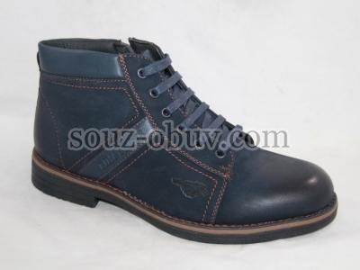 Недорогая обувь оптом Улан-Удэ
