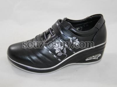 Обувь - Vrasmer ru