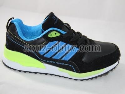fb80fe835 Дешевая обувь оптом из Китая в Павлодаре.